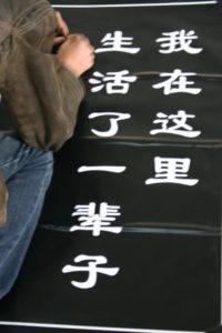 Chen Mu 2