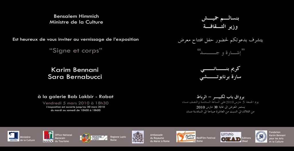 invitation-galerie-bab-lakbir